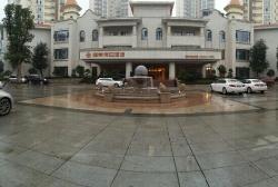 Hengrong Holiday Hotel