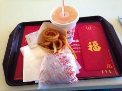 McDonald's (ZhongYuan)