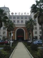 Xinjian Guest House