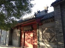 Beijing Princess Hejing House