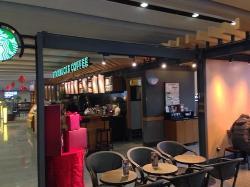 Starbucks (ZhangShui Airport)