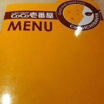COCO壱番屋(古北店)