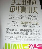Jiu Mao Jiu Shan XiMian Guan (XingHe ShiDai)