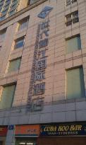 Jinjiang Generation Commercial Hotel