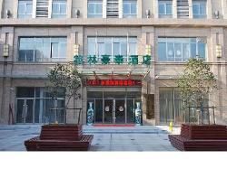 GreenTree Inn Shanghai Jiading Xincheng Malu Subway Station Business Hotel