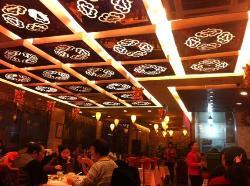 KaoRou Wan Restaurant (BeiXinQiao)