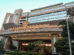 Kang Wils International Hotel