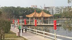 Xinhu Park