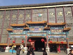 云锦博物馆