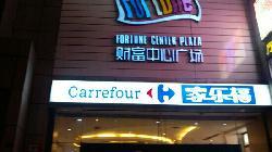 PanLong CaiFu ZhongXin ShangYeJie
