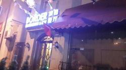 BoDe Restaurant