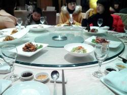 Pan Hu Restaurant