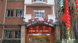 Qin Sheng Hotel