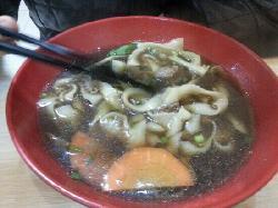 SuShi Beef Noodles
