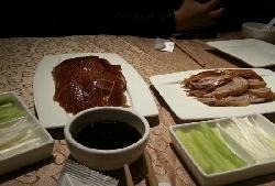 Dayali Roast Duck (Tian Tong XiYuan)