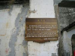 MinSuGuan