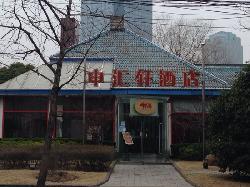 Shen Hui Xuan (YiLi Road)