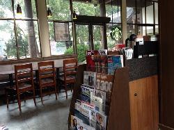 Starbucks (Qu Yuan Feng He)