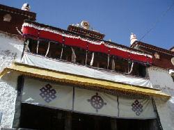 Yima Temple