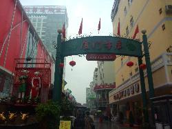XiaMen NiuZhuang WenChuang ChanPin Jie