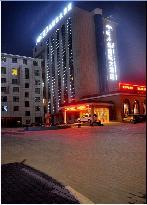 Wangjunfu Hotel