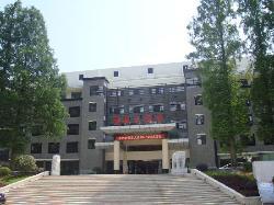 Jinggangshan Jingyuan Hotel