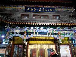 JiaSan Tangbao Zi (XiYangShi)