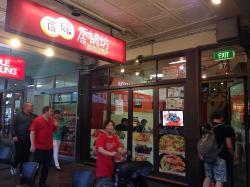 Bava Chinese Restaurant