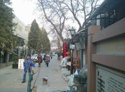 Dongmianhua Hutong