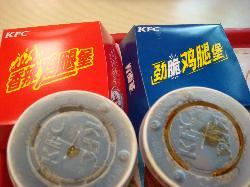 KFC (SiJing Zhen)