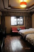 Hemu Jiayuan Hostel
