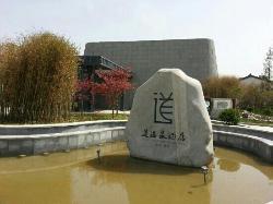 Louguandao Spring Hotel