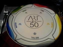 Art 50 Revolving Restaurant