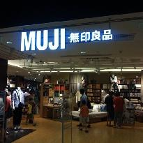 MUJI(GuangQi Cheng)
