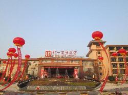 Yanling Heyi Resort
