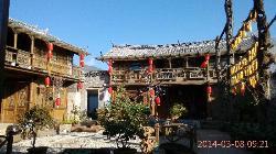 丽江白沙别院 (96701772)