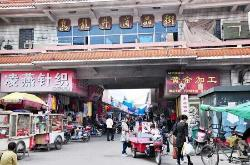 Shucheng County