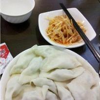 Xijiade Dumpling (Wangjing)