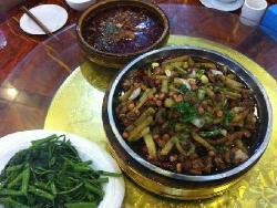 Xi Sheng Mei Shi Lou