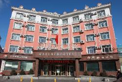 Hailaer Hotel