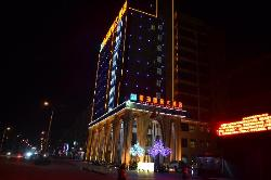 信阳潢川明珠国际大酒店