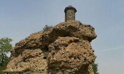 Batazi Tower