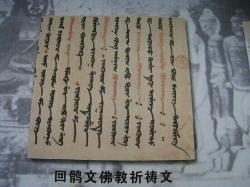 DunHuang YiShuGuan