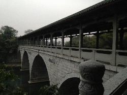 Guilin Flower Bridge