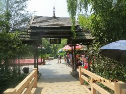 Qingyunshan Amusement park