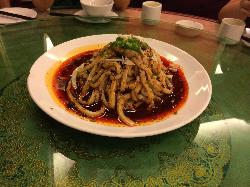 SiWei Restaurant
