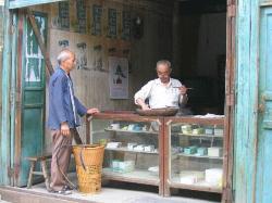 Longtan Ancient Town