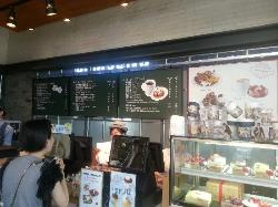 TuShang Cafe (WuDaoKou)