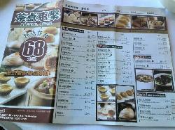 WanLong Zhou Seafood Restaurant (DongSiShiTiao)