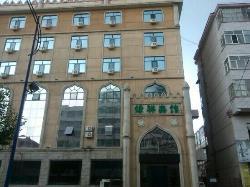 Lvxiang Hotel